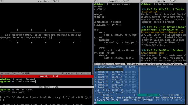 Алати за превођење у Линуксу (лични избор)