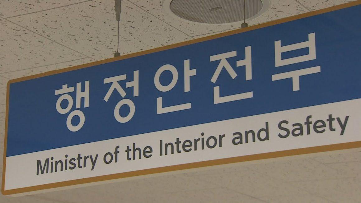Влада Јужне Кореје прелази на Линукс