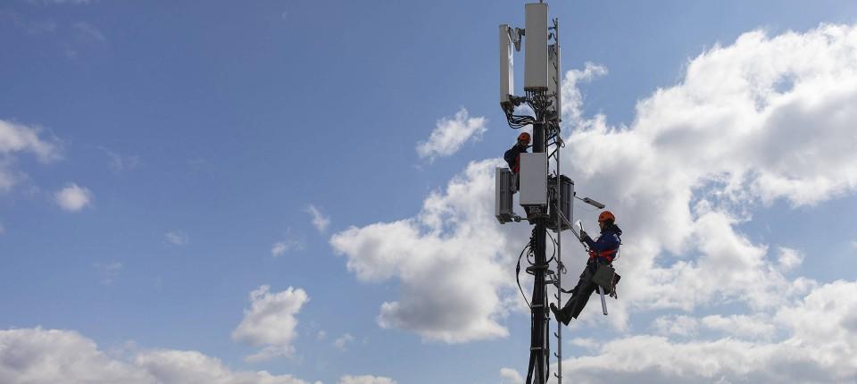 Зрачење мобилних 5Г телефона